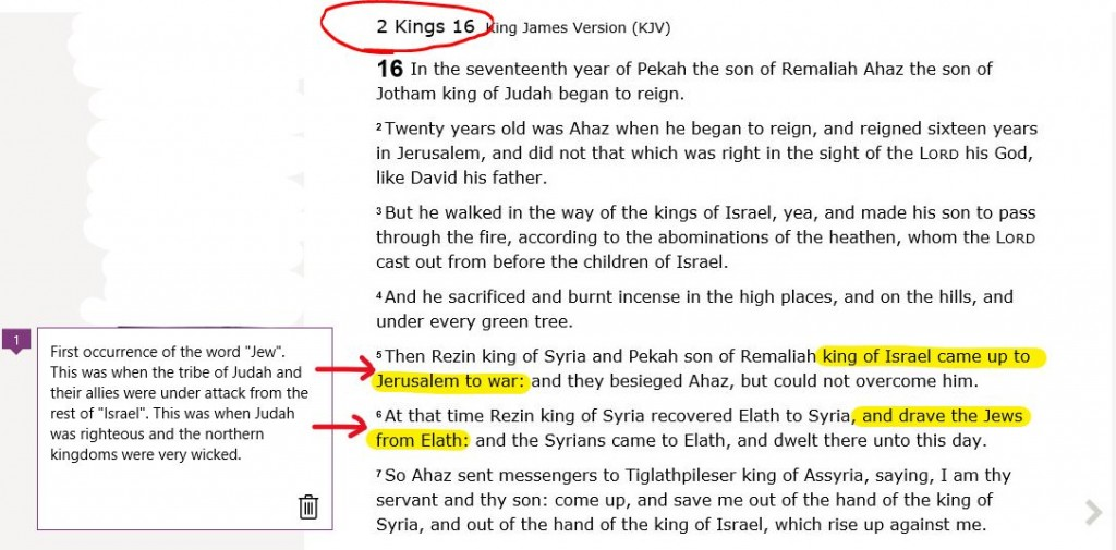 Bible 2 Kings 16 First use of JEW